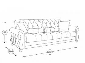 Диван-кровать Роуз арт. ТД-116 бежевый песочный