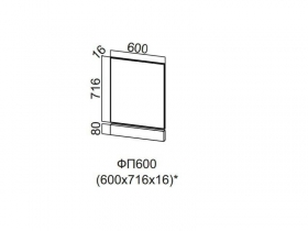Фасад для посудомоечной машины 600 ФП600 716х600х16мм Модерн
