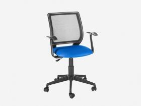 Кресло офисное Эксперт Т-эрго ткань черная-В-10 синяя