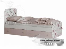 Кровать с ящиками Малибу КР-10