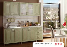 Кухня 2,0м Люкс фотопечать - Прима