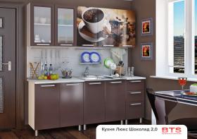 Кухня 2,0м Люкс фотопечать - Шоколад
