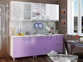 Кухонный гарнитур Люкс Акварель 2,0