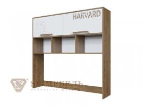 Надстройка на стол Гарвард ШхВхГ 1266х1224х280 мм