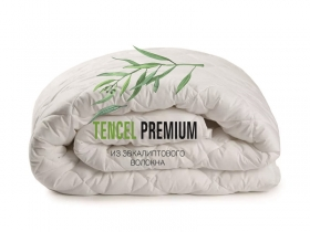 Одеяло Tencel Premium