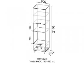 Пенал для духового шкафа и СВЧ-печи П600ДМ-2140 Вектор СВ 600х2140х562