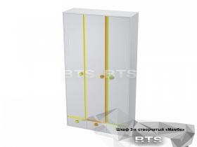 Шкаф 3-х створчатый Мамба ШК-16 ШхВхГ 1202х2176х440 мм