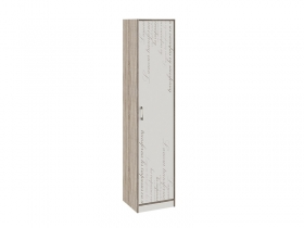 Шкаф для белья Брауни ТД-313.07.21
