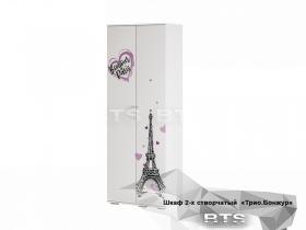 Шкаф для одежды Трио Бонжур ШК-09