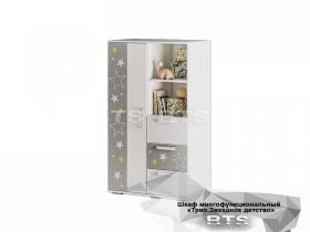Шкаф многофункциональный Трио Звездное детство ШК-10