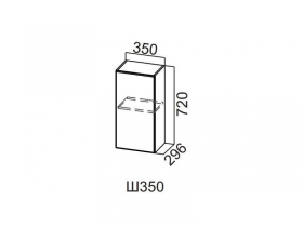 Шкаф навесной 350 Ш350 720х350х296мм Модерн