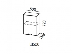 Шкаф навесной 500 Ш500 720х500х296мм Модерн