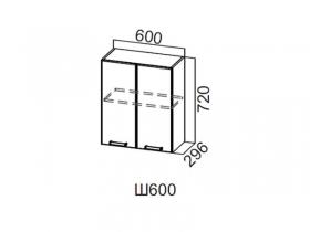 Шкаф навесной 600 Ш600 720х600х296мм Модерн
