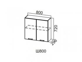 Шкаф навесной 800 Ш800 720х800х296мм Модерн