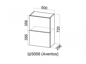 Шкаф навесной барный Ш500б Aventos HF Вектор СВ 500х720х296