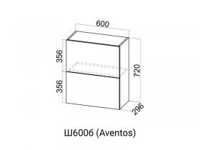 Шкаф навесной барный Ш600б Aventos HF Вектор СВ 600х720х296
