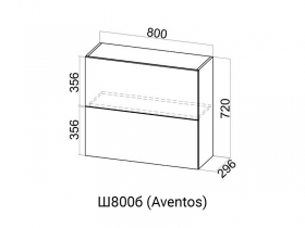 Шкаф навесной барный Ш800б Aventos HF Вектор СВ 800х720х296