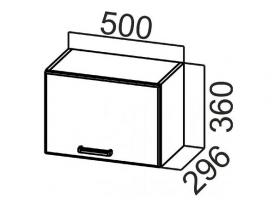 Шкаф навесной горизонтальный ШГ500 Арабика СВ 500х360х296