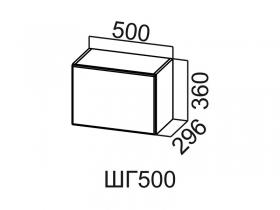 Шкаф навесной горизонтальный ШГ500 Вектор СВ 500х360х296