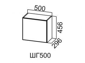 Шкаф навесной горизонтальный ШГ500 Вектор СВ 500х456х296