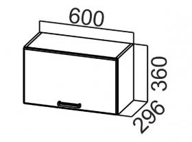 Шкаф навесной горизонтальный ШГ600 Арабика СВ 600х360х296