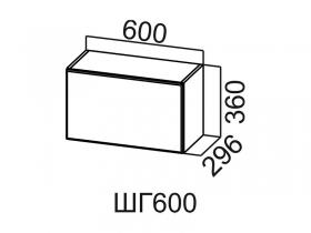 Шкаф навесной горизонтальный ШГ600 Вектор СВ 600х360х296