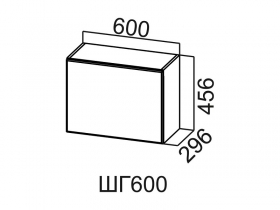 Шкаф навесной горизонтальный ШГ600 Вектор СВ 600х456х296