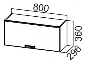 Шкаф навесной горизонтальный ШГ800 Арабика СВ 800х360х296