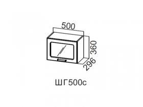Шкаф навесной горизонтальный со стеклом 500 ШГ500с 360х500х296мм Модерн