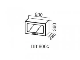 Шкаф навесной горизонтальный со стеклом 600 ШГ600с 360х600х296мм Модерн