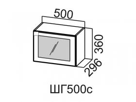 Шкаф навесной горизонтальный со стеклом ШГ500с Вектор СВ 500х360х296