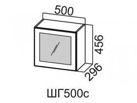 Шкаф навесной горизонтальный со стеклом ШГ500с Вектор СВ 500х456х296