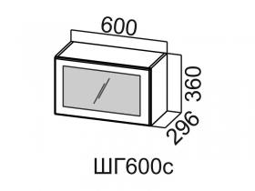 Шкаф навесной горизонтальный со стеклом ШГ600с Вектор СВ 600х360х296