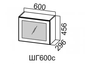 Шкаф навесной горизонтальный со стеклом ШГ600с Вектор СВ 600х456х296