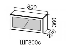 Шкаф навесной горизонтальный со стеклом ШГ800с Вектор СВ 800х360х296