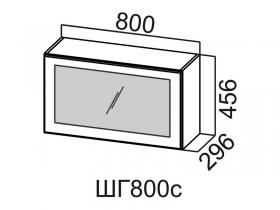 Шкаф навесной горизонтальный со стеклом ШГ800с Вектор СВ 800х456х296