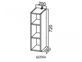 Шкаф навесной открытый Ш200о Модус СВ 200х716х280