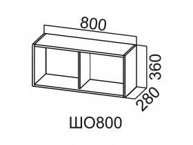 Шкаф навесной открытый ШО800 Модус СВ 800х360х296