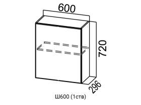Шкаф навесной с одной створкой Ш600 1 ств. Вектор СВ 600х720х296