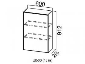Шкаф навесной с одной створкой Ш600 1 ств. Вектор СВ 600х912х296