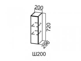 Шкаф навесной Ш200-720 Вектор СВ 200х720х296