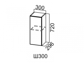 Шкаф навесной Ш300 Вектор СВ 300х720х296