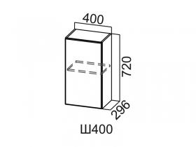 Шкаф навесной Ш400 Вектор СВ 400х720х296