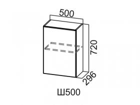 Шкаф навесной Ш500 Вектор СВ 500х720х296