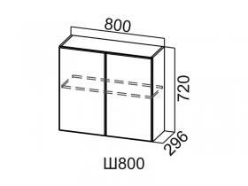 Шкаф навесной Ш800 Вектор СВ 800х720х296