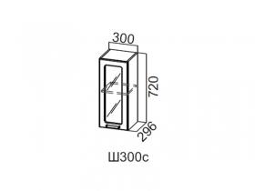 Шкаф навесной со стеклом 300 Ш300с 720х300х296мм Модерн