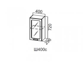 Шкаф навесной со стеклом 400 Ш400с 720х400х296мм Модерн