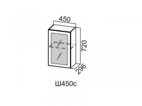 Шкаф навесной со стеклом 450 Ш450с 720х450х296мм Модерн