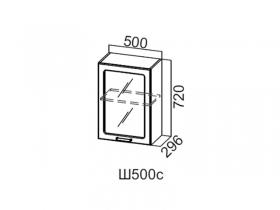 Шкаф навесной со стеклом 500 Ш500с 720х500х296мм Модерн