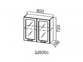 Шкаф навесной со стеклом 800 Ш800с 720х800х296мм Модерн